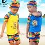 Thời trang đi biển cho trẻ em đáng yêu mà tiện lợi